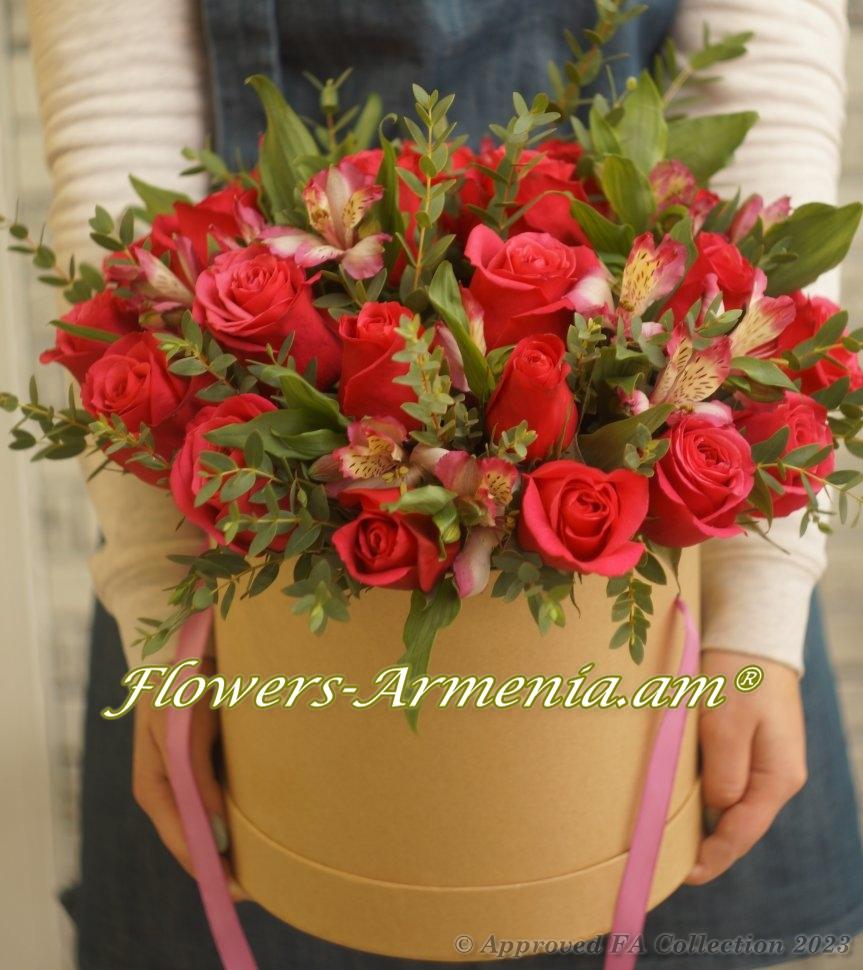 flowers shop in yerevan flower delivery in armenia brightness