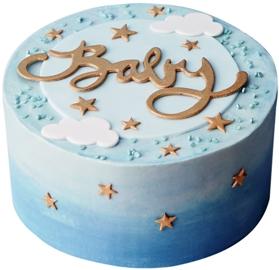 New baby boy cake