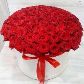Large White Box with Red Roses