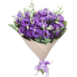 Purple Liziantuses Bouquet