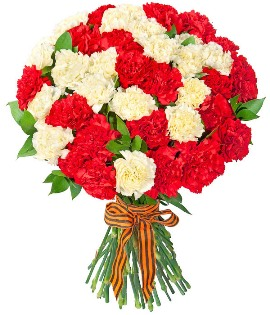 77 Carnations Bouquet