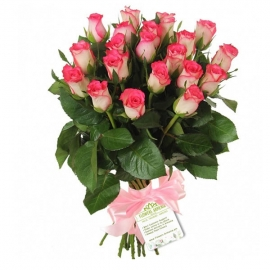 Bouquet «White-pink Roses»
