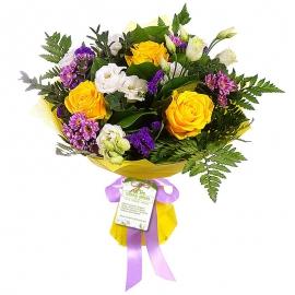 Bouquet «Colourful Surprise»